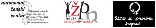 azc-zpn-zuc